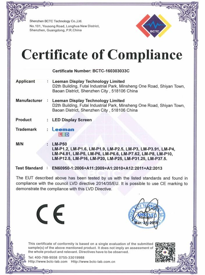 CE Certificate Of Compliance