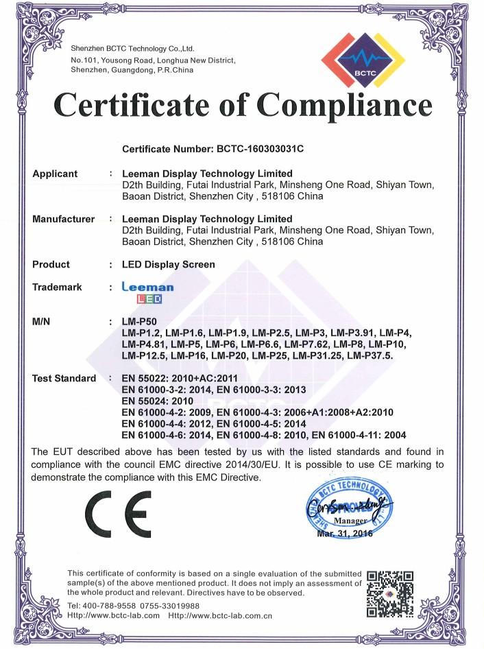 EMC Certificate Of Compliance