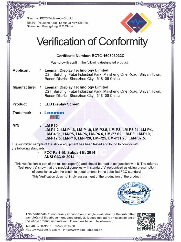 FCC Certificate Of Compliance
