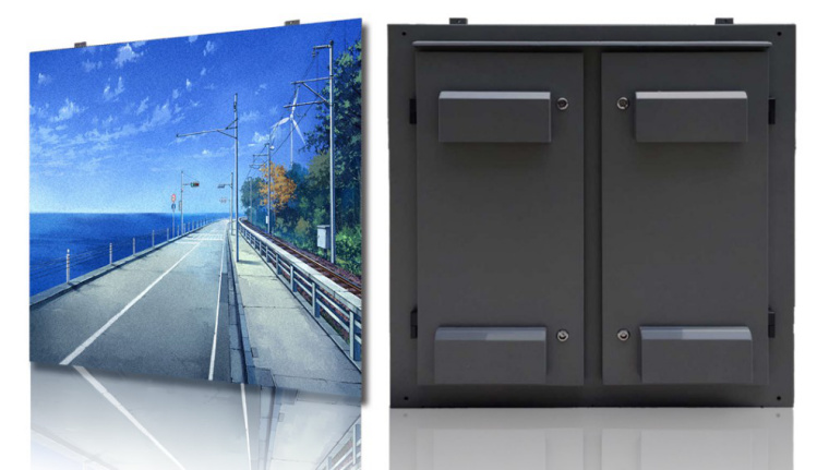 P8 Outdoor LED Display