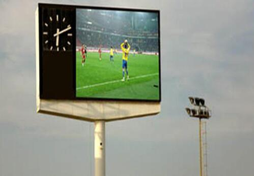 outdoor SMD video Led display