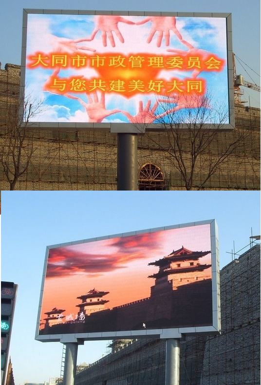 P16 outdoor 1R1G1B DIP LED Digital Billboards video wall panels