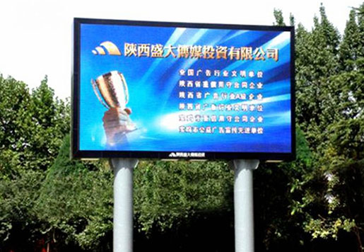 How To Improve Clarity Of Outdoor SMD Video Led Display