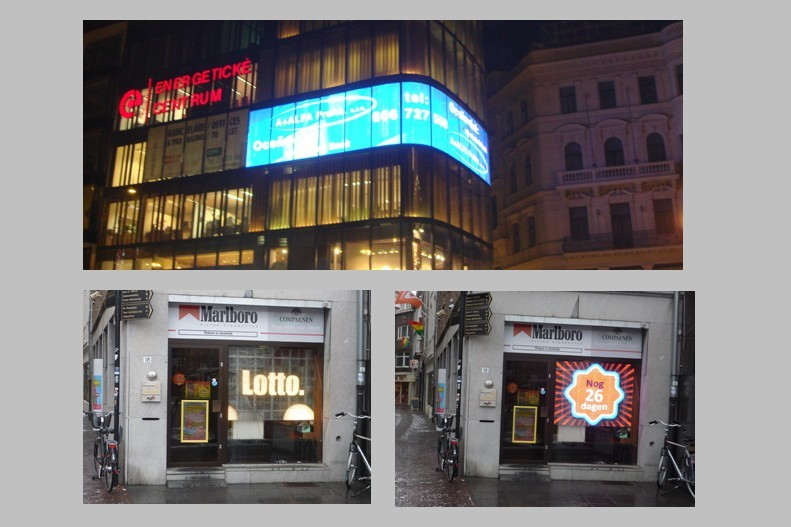 Four Problems Need To Consider About Outdoor LED Display