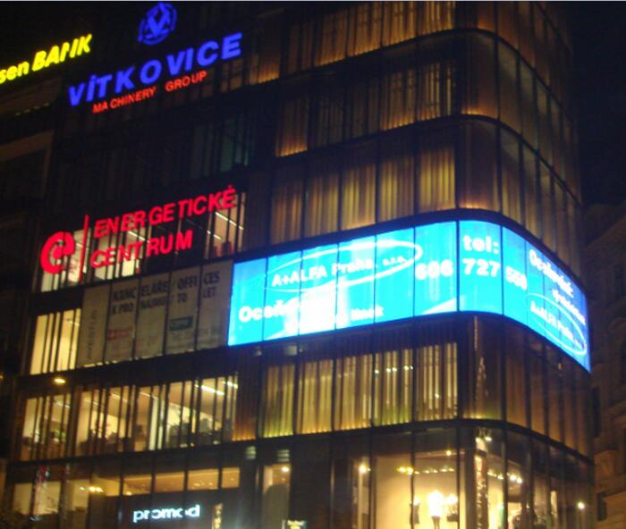 This Choice Of LED Display Is More Economical And More Economical