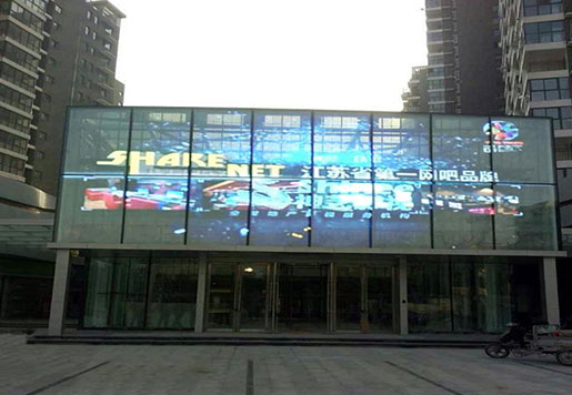 The Correct Operation Method Of Bus Led Display Screen