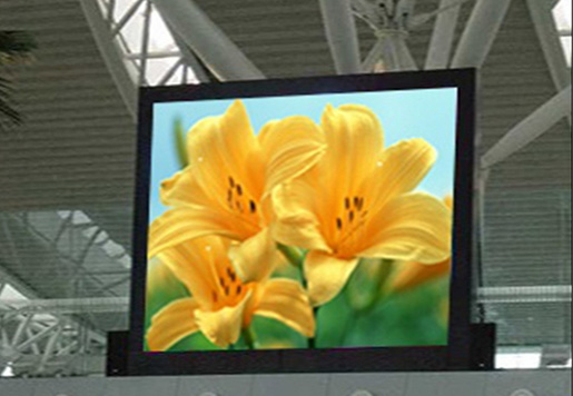 P2.5 SMD Indoor Led Display