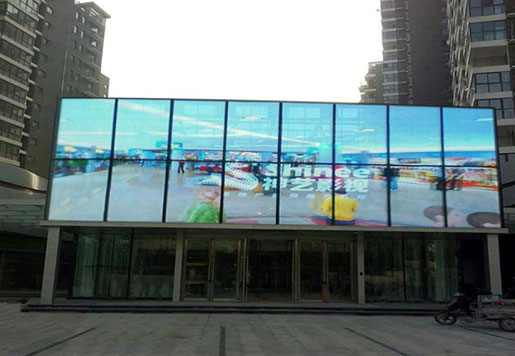 Transparent LED Glass Display Screen P5