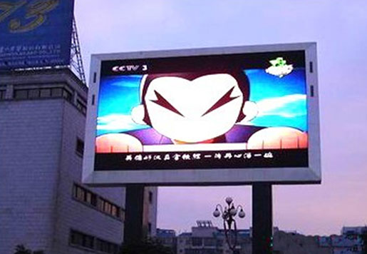 P5 rental outdoor led display 480x480