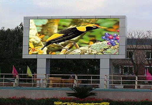 P5 Outdoor SMD Die Cast Aluminum LED Display Cabinet Size 480mm x 480mm
