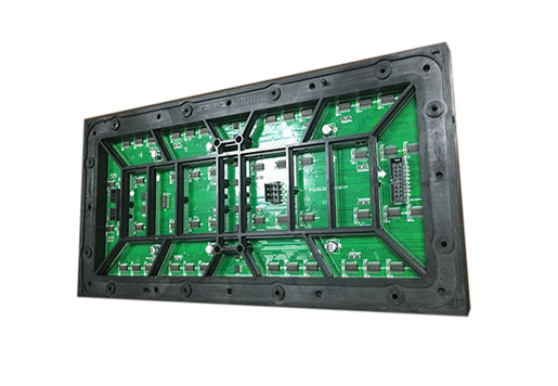 P6.67 LED Display
