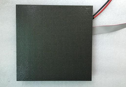 P3 SMD LED Module