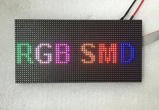 P5 SMD LED Module