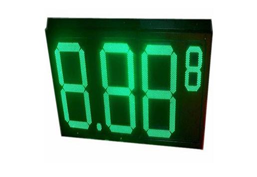 8.88910 LED Gas Sign