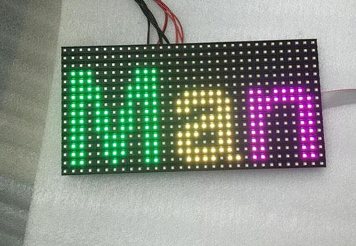 P8 LED Module