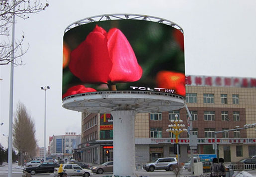 P3 Outdoor LED Display
