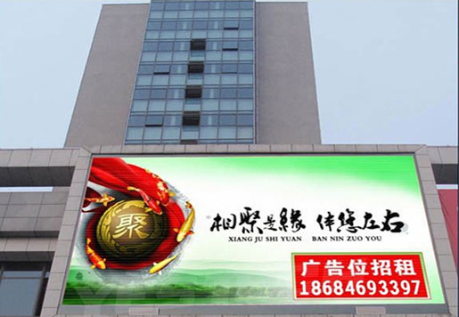P3.91 Outdoor LED Display