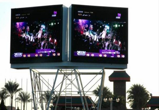 P5 Outdoor LED Display