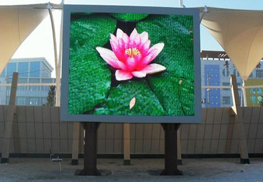 Led Display Control Section Notes